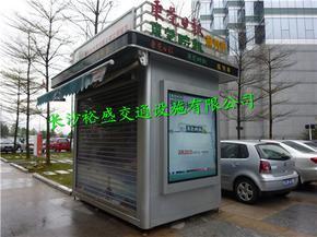 制作设计售货亭一致标准,高速服务区小吃亭款式
