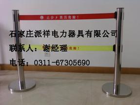 河北石家庄派祥专业生产安全围栏绝缘伸缩围栏不锈钢伸缩围栏