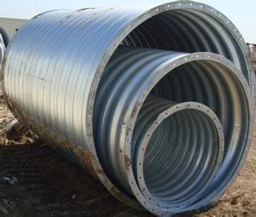 供应波纹涵管,钢制波纹涵管,热镀锌钢制波纹涵管,耐腐蚀涵管
