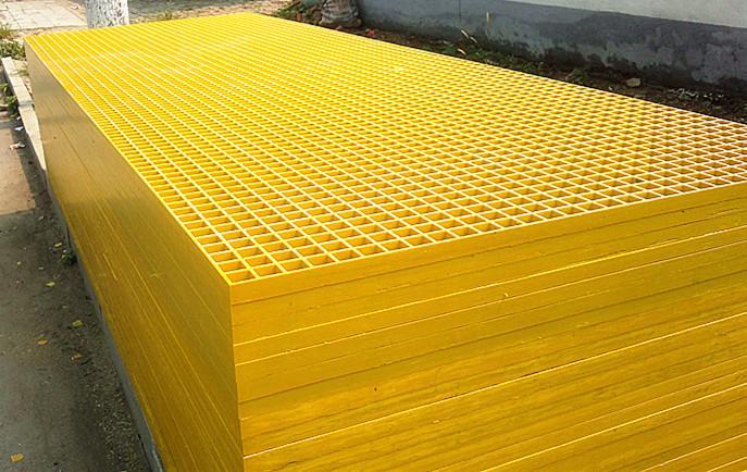 50mm厚花纹密封玻璃钢格栅盖板,防滑板