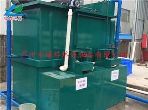 一元化气浮设备溶气气浮装置