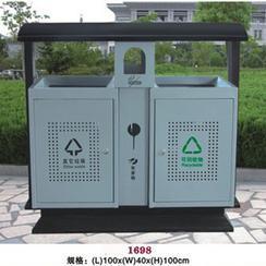 分类垃圾桶/环卫垃圾桶/户外垃圾桶