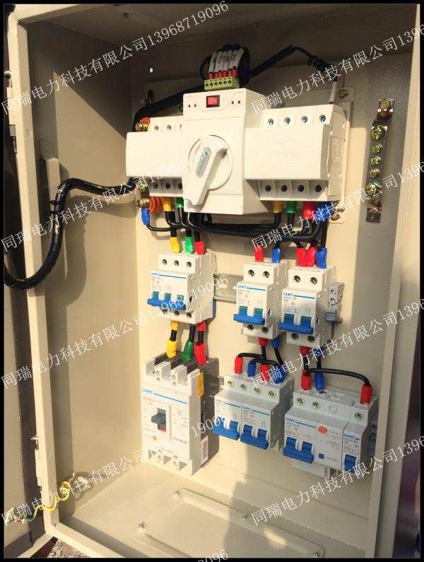 移动管家远程手机遥控开关在水泵风机电机电源中的应用?