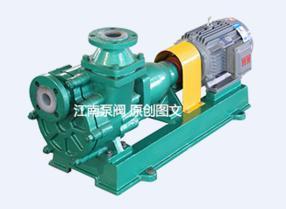 FZB衬氟自吸泵-耐酸碱提升泵-强力自吸泵