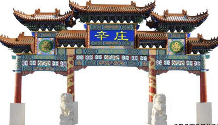 牌楼也叫牌坊,汉族传统建筑之一。最早见于周朝,最初用于旌表节孝的纪念物,后来在园林、寺观、宫苑、陵墓和街道均有建造,北京是中国牌楼最多的城市。 牌楼是中国建筑文化的独特景观,是由汉族文化诞生的特色建筑,如文化迎宾门。又是中国特有的建筑艺术和文化载体。北京现存明清时期的牌楼有65座,其中有琉璃砖牌楼6座、木牌楼42座、石牌楼17座。现存街道上的牌楼仅有6座,即国子监街上的4座牌楼、朝阳门外神路街东岳庙前的琉璃砖牌楼、颐和园东宫门前的牌楼。现在一些大的庆祝活动中,也有用竹、木等扎彩搭成的临时牌楼。上海欣众传媒