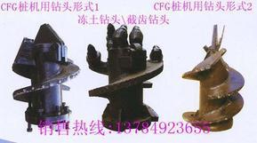 河北专业制造长螺旋钻杆钻头