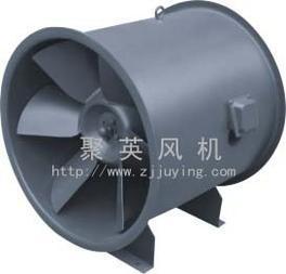 管道斜流风机—浙江聚英风机工业