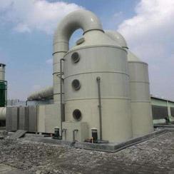 废气治理收集工艺设计要求有哪些呢上海怡帆
