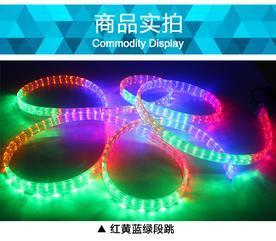 LED扁五线彩虹管灯带