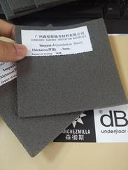 浮筑技术楼板隔音减振垫3/4/5mm系列
