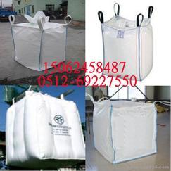 潍坊土方包,烟台防静电集装袋,威海导电集装袋