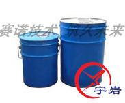 YY-20双组分堵水聚氨酯