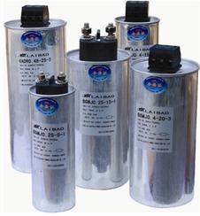 GADR圆柱型电力电容器0.48-(10-30)-3