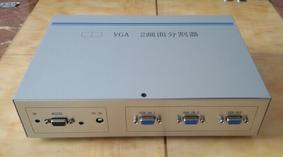 vga2画面分割器奥西得LCD-VGA-2F