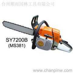 国产油锯西德斯蒂尔款MS381伐木伐树放树园林管理所专用油锯