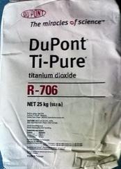 美国进口杜邦钛白粉R706