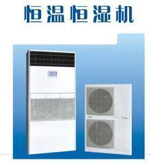 杭州温州天津怛温怛湿机厂家 防爆除湿机品牌