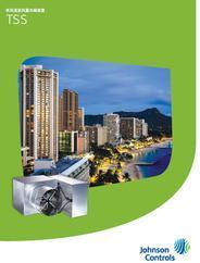 江森VAV变风量空调系统的设计解决方案15989309591