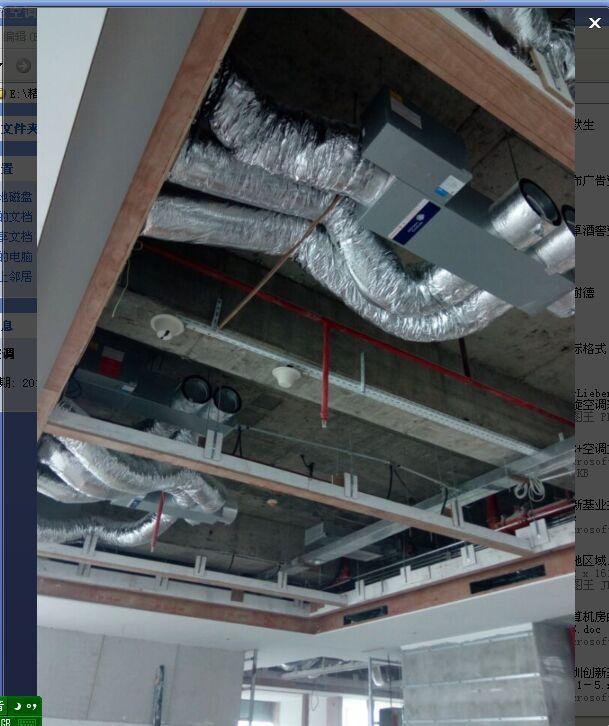 江森vav变风量空调系统的设计解决方案159893