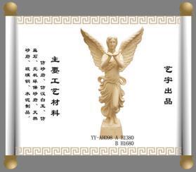 欧式人物雕塑/惠州名人雕像定做 人造砂岩天使雕像批发/校园圆雕