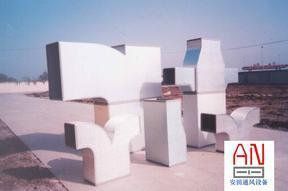 安田GA-II玻镁复合风管