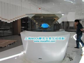 上海摩克供应360度柜体幻象集成