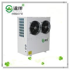 温伴供应低温采暖机 热回收空调 冷热水机组