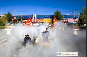 仙境冷雾喷泉