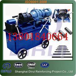 钢筋直螺纹滚丝机|上海钢筋直螺纹滚丝机