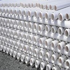 赤峰PVC给水管厂家直销