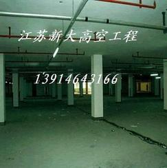 江苏新大专业承接地下车库防水堵漏