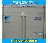 上海松江区大金空调维修中心|空调保养加氟