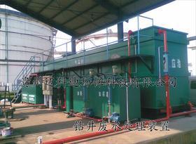 油田钻井废水处理设备