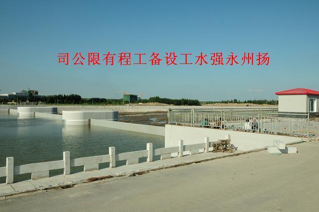 扬州永强水工《液压水景坝》《钢坝闸门》图片
