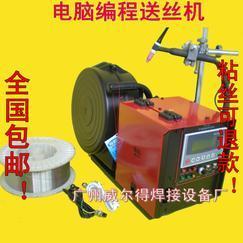 氩弧焊自动送丝机不锈钢自动送丝机