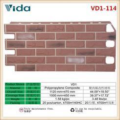 供应 别墅外墙装饰板 干挂板 仿砖仿古板 聚丙烯内外墙挂板VD-1