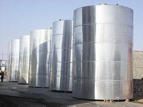 1-500吨白钢储罐