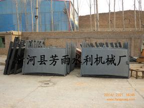 【铸铁闸门铸铁镶铜闸门】芳雨水利专业生产