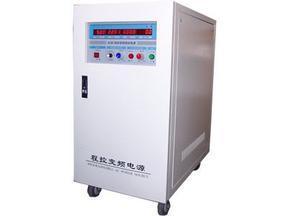 350KVA变频电源_变频稳压电源-程控变频电源