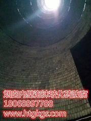 烟囱内壁玻化陶瓷砖防腐