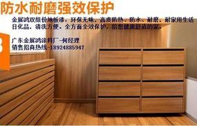 贵阳双组份地板漆聚氨酯木器涂料厂家品牌家具漆加盟