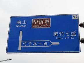 道路指示牌厂家|公路交通标志牌
