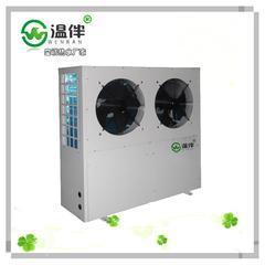 广州温伴大型商用空调 大型中央空调 制冷水机批发厂家供应