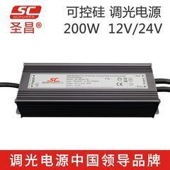 珠海圣昌供应 LED照明电源 可控硅恒压调光电源10-200W系列