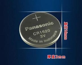 松下CR1620纽扣电池 3V锂电池