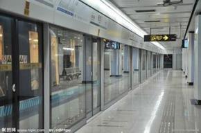 上海地铁站渗水堵漏公司