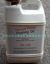 供应贝克FO-100真空泵油--贝克FO-100真空泵油的销售