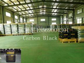 硅酮胶专用炭黑FR5300易分散炭黑