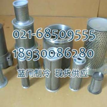 汉钟RC2-340A/B压缩机油过滤器组