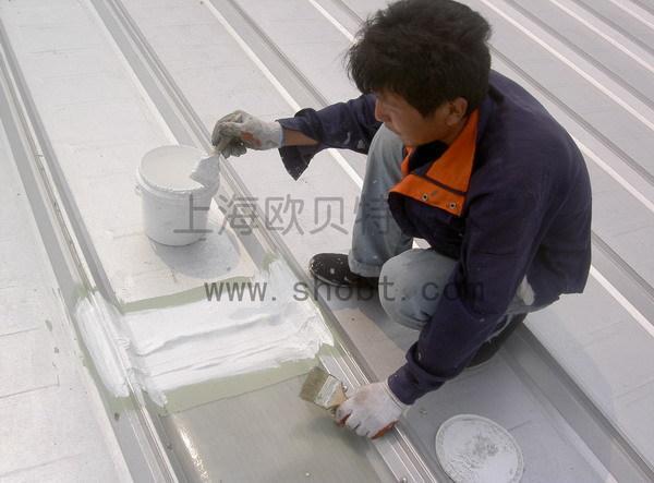 金属屋面防水涂料,钢结构屋面防水,钢结构防水涂料